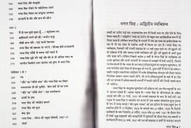 001 Bhagat2bsingh Medha2bpaperback Essay Example On Bhagat Singh In Unique Marathi Short 100 Words