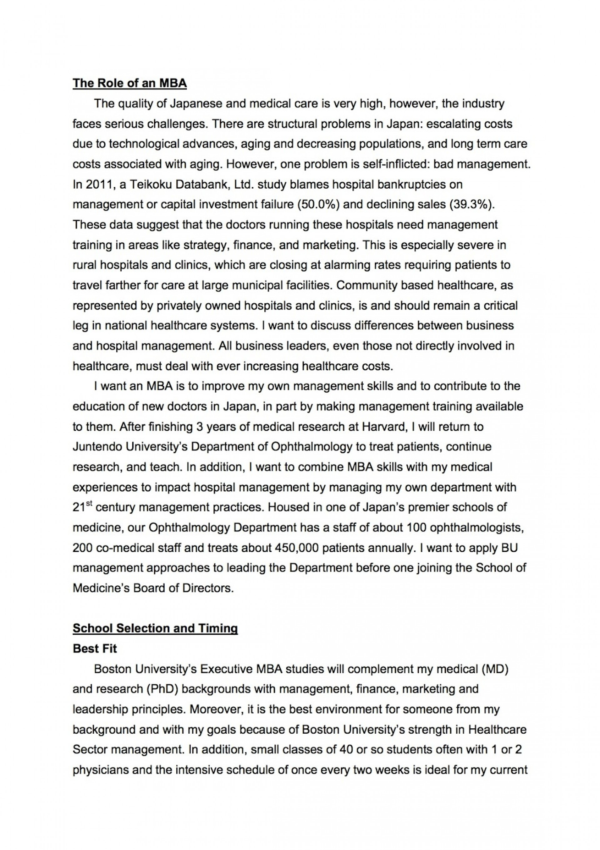 wake forest supplemental essays