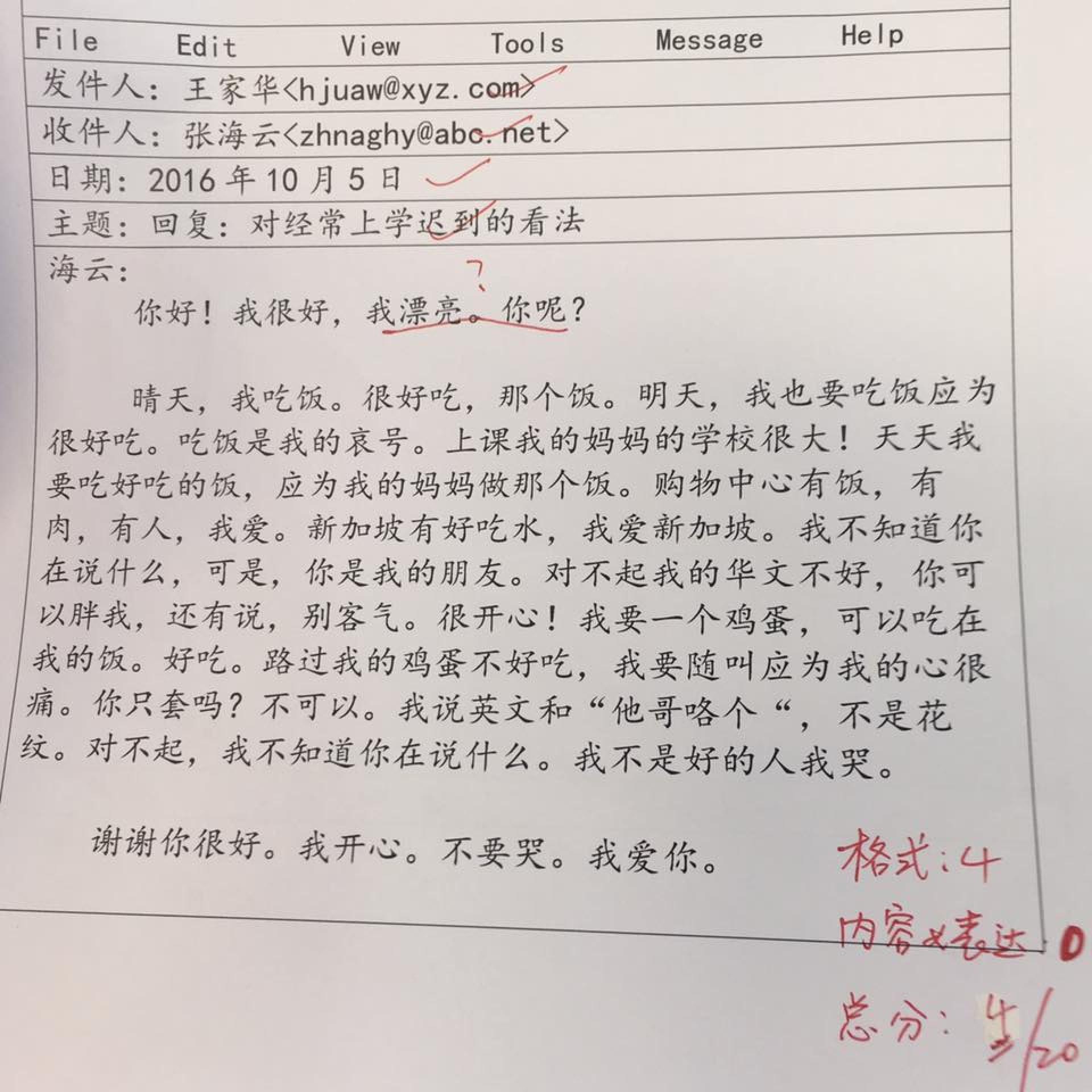 001 Chinese Essay Amazing Language Writing Letter Format Topics 1920
