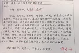 001 Chinese Essay Amazing Art Topics Vce Formats Sheet