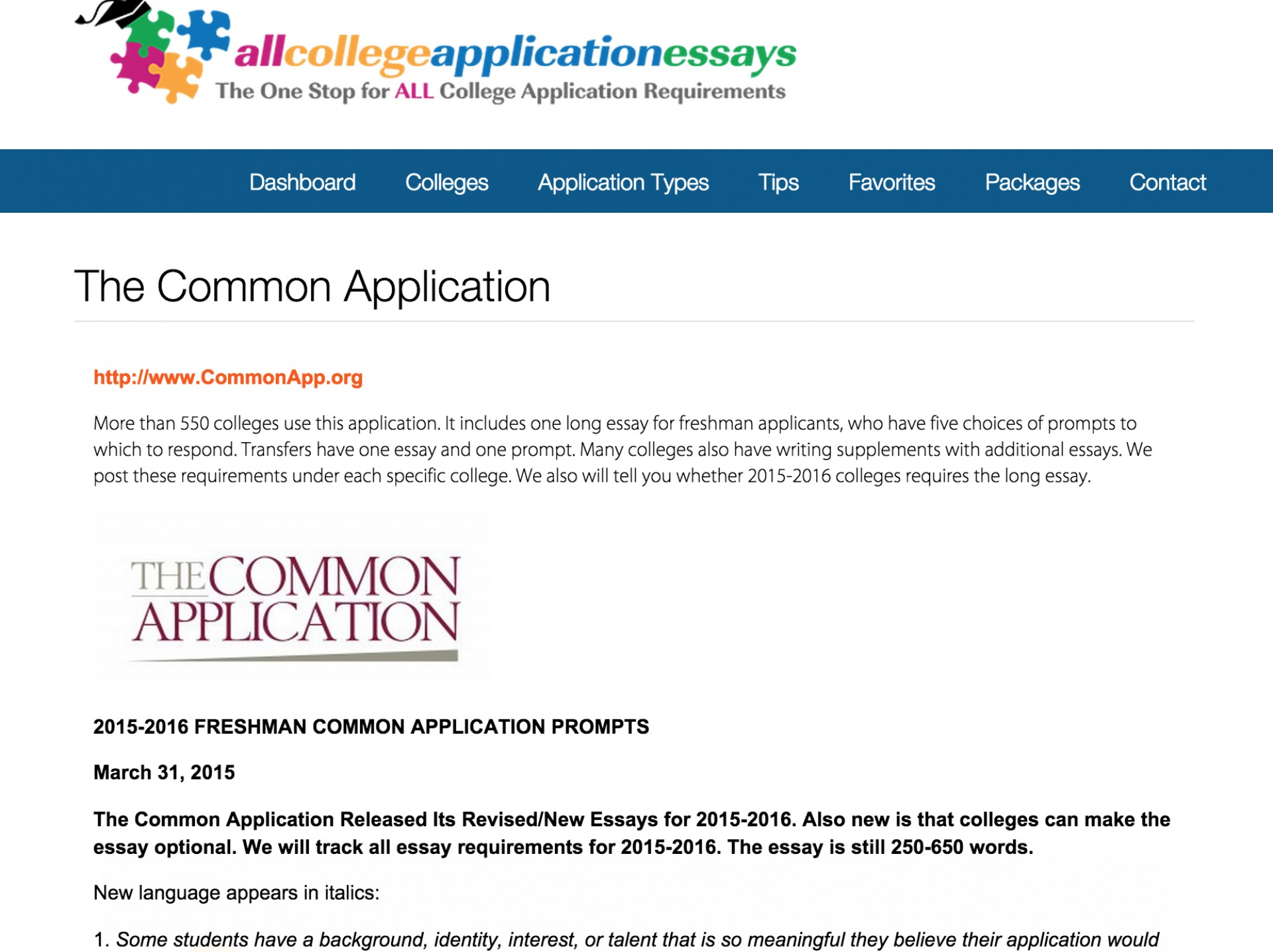 001 Common App Essay Prompts Essays And Commentary All College Topics Screen Shots Rare 2015-16 1920