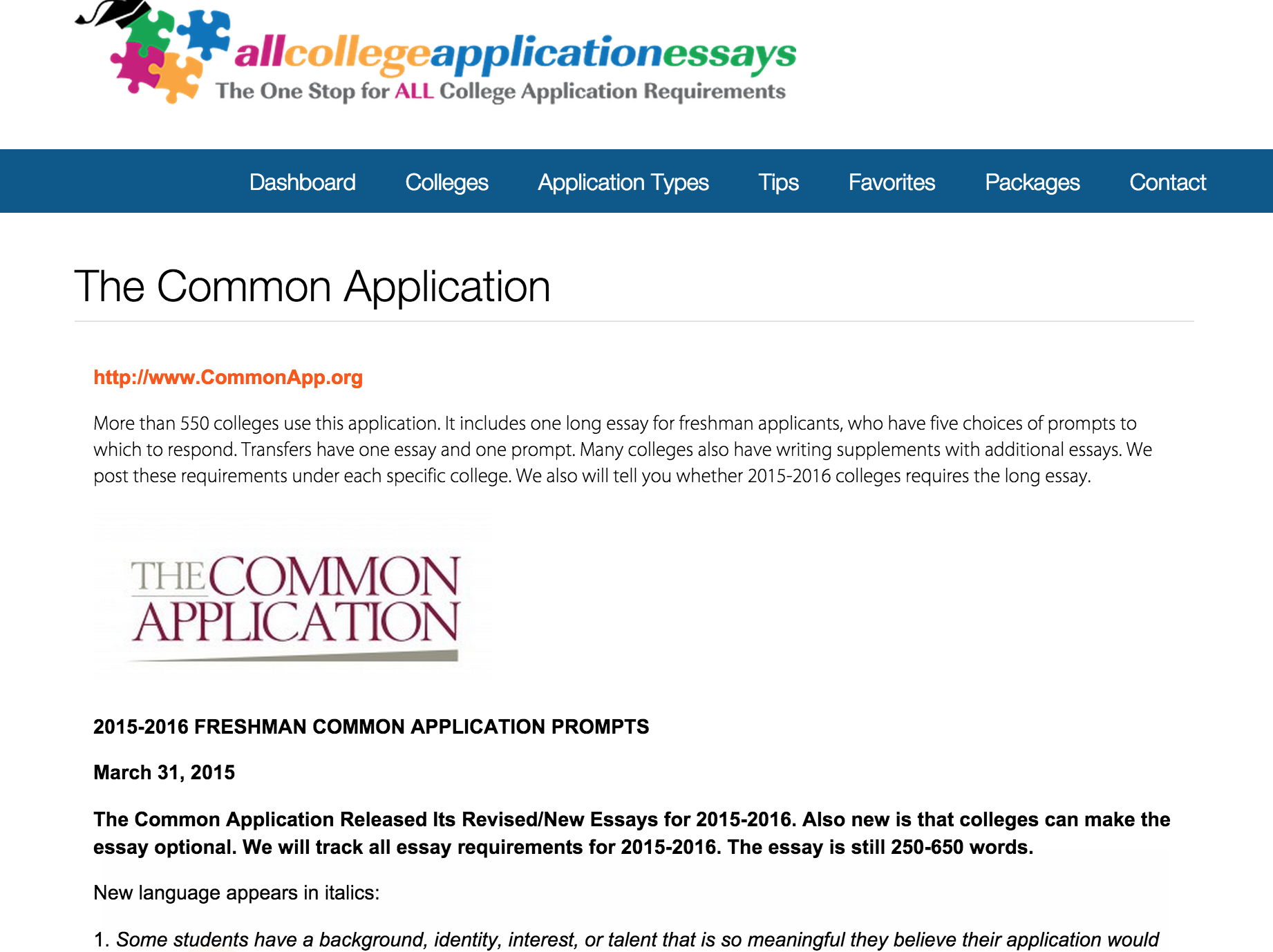001 Common App Essay Prompts Essays And Commentary All College Topics Screen Shots Rare 2015-16 Full