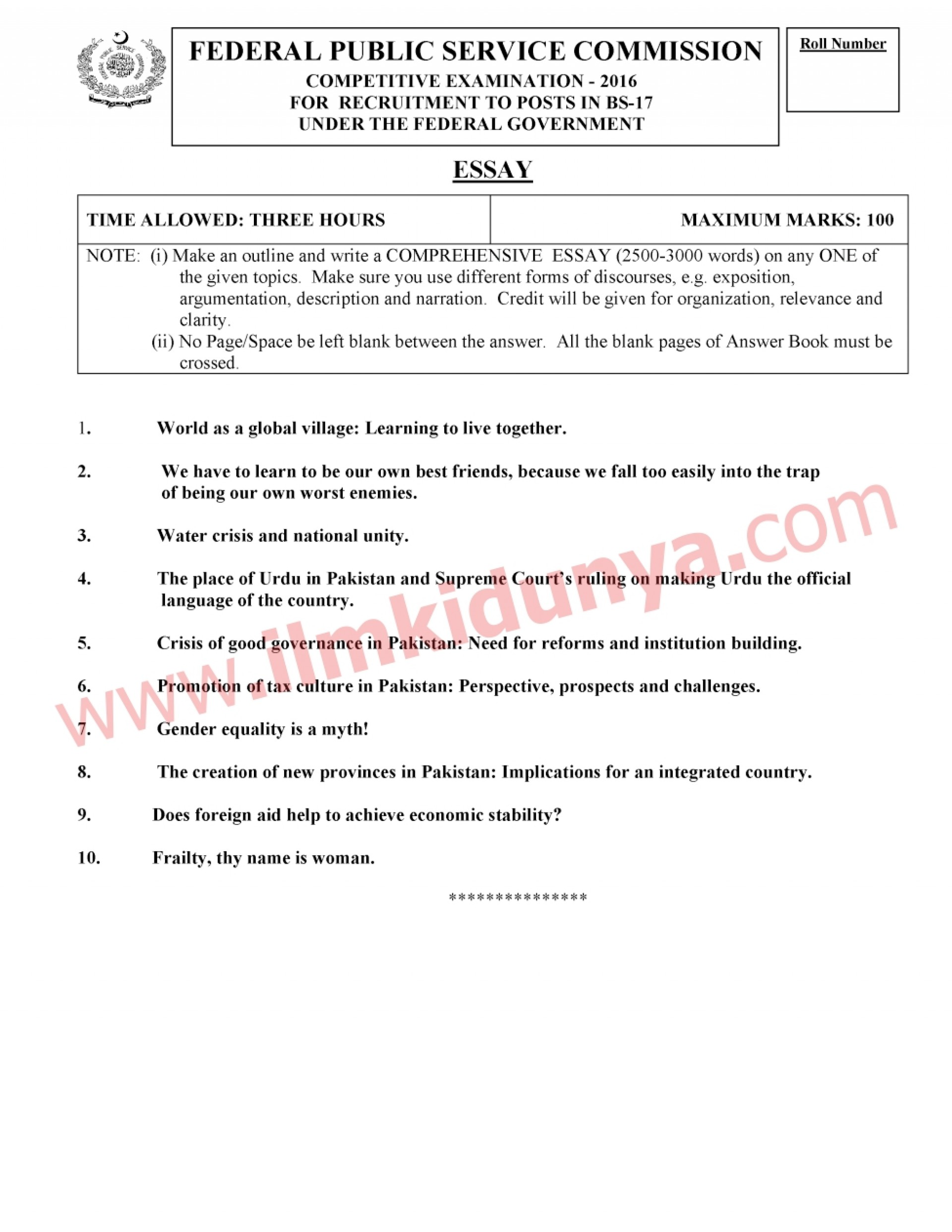 001 Css Past Papers Essay Fearsome Paper Upsc 2014 Of 2015 2016 1920