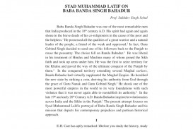 001 Essay Example On Banda Singh Bahadur In Punjabi Formidable Baba Language