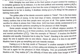 001 Essay On Islam Is Complete Code Of Life Example Unique A In Urdu Pdf
