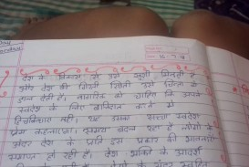 001 Maxresdefault Essay On Swadesh Prem In Hindi Wonderful Pdf With Headings Desh