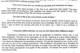 001 My Life Essay My2baim2bin2blife2b252812529 Sensational Student In Hindi Sample Ambition Urdu