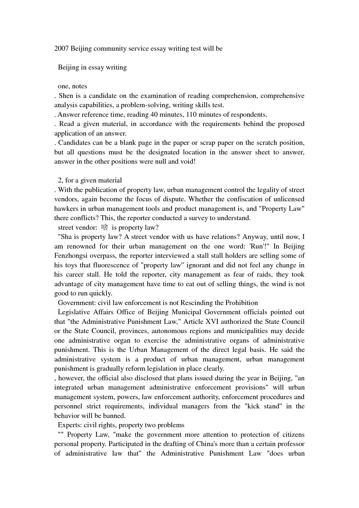 001 Saiefeojnc Essay Example On Community Best Service Involvement Argumentative Full