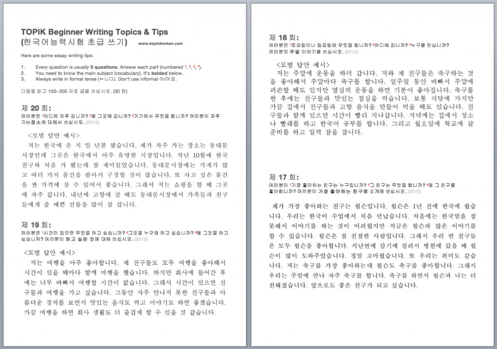 001 Screen Shot At Amssl1 Essay Example Stirring Korean Examples About Myself Contest Large