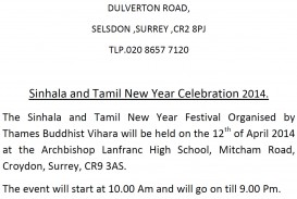 001 Sinhala And Tamil New Year Small Essay Example Striking In Language English