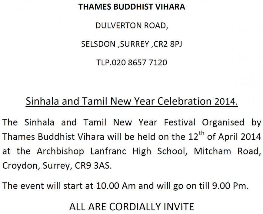 001 Sinhala And Tamil New Year Small Essay Example Striking In English Language