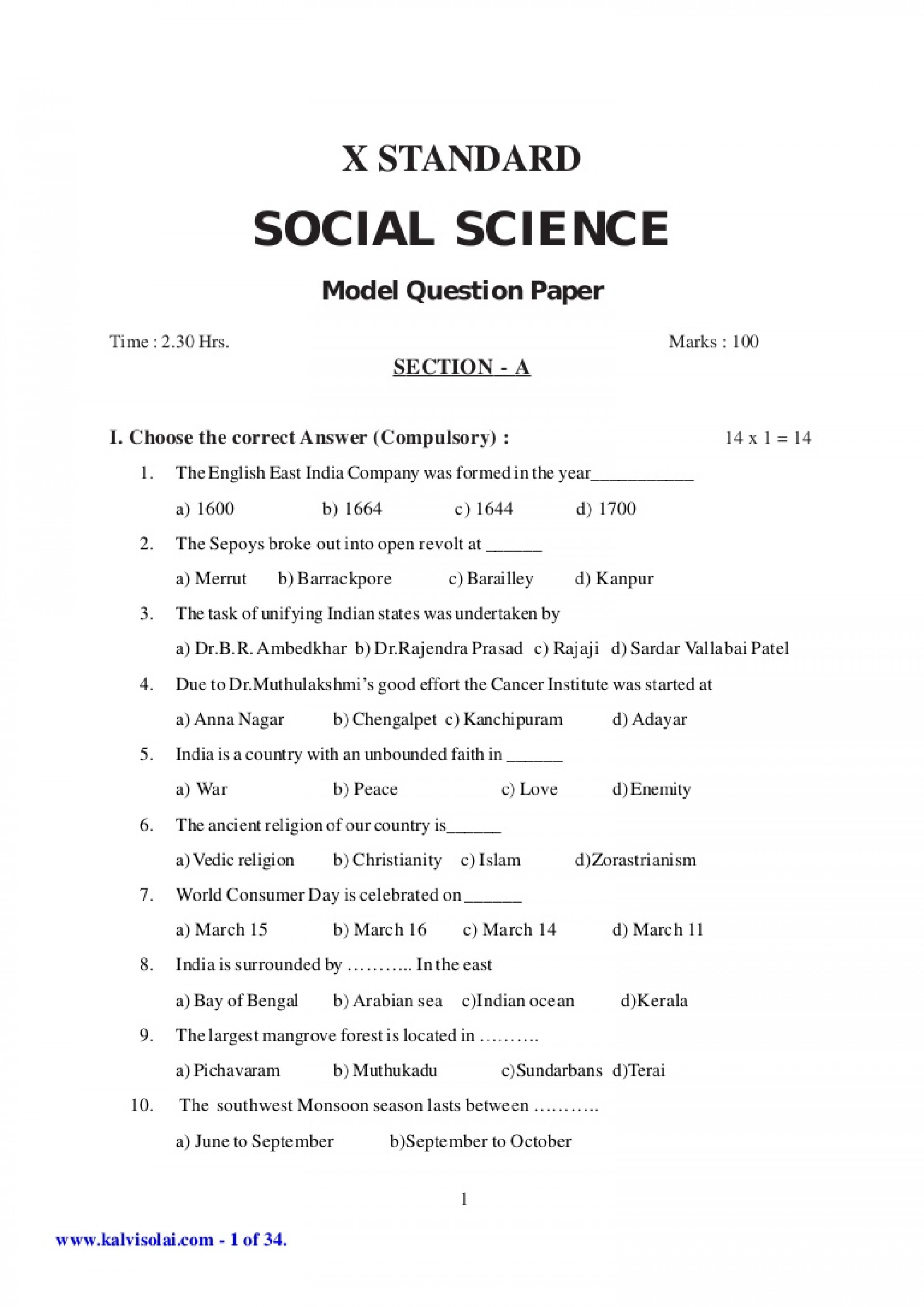 001 Sslc Social Model Question Papers English Medium Phpapp01 Thumbnail Essay Example On Importance Of Rare Science 1920