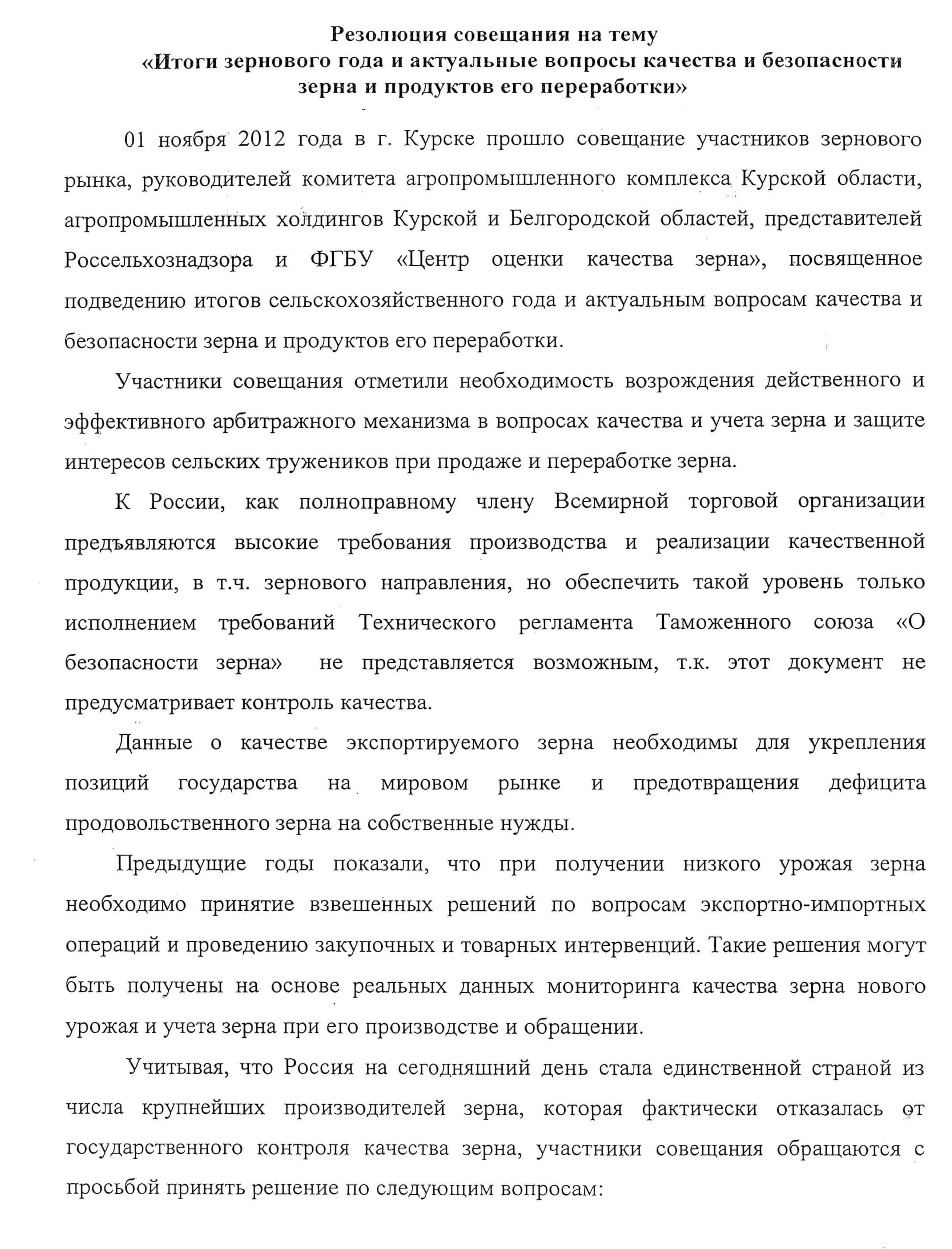 Custom admission essay ucla prompt 2013