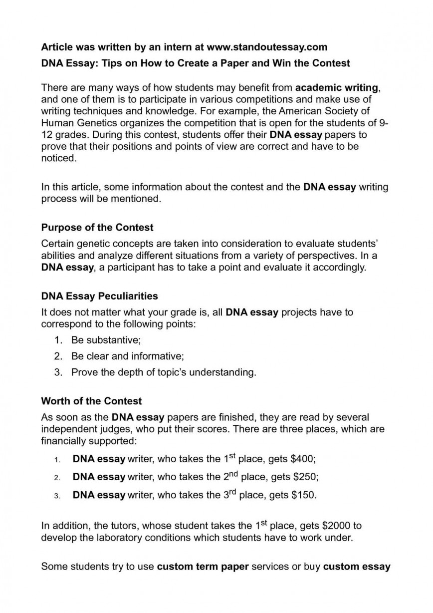 Dna day essay contest 2009