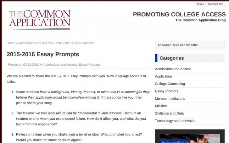 002 Essay Example Common App Prompts Screen Shot At Formidable Examples Prompt 1 Transfer 2017 2015 728
