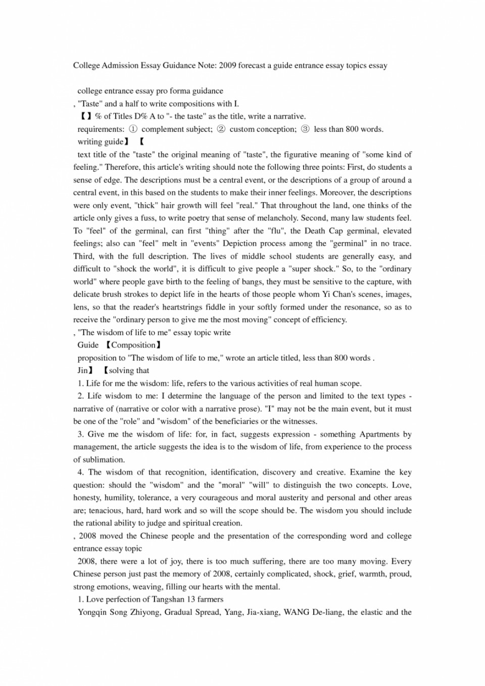 Essay Format For Scholarships  Descriptive Essay My Mother also Sat Essay Practice Questions Essay Good Persuasive Essay Topics That Help You Start With  Essay On Blindness