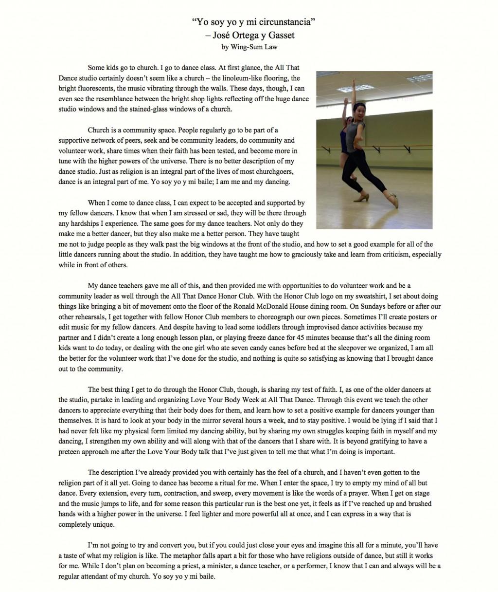 Dance critique essay