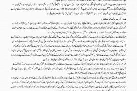 002 Essay Example Eid2bal2bfitar Mahatma Gandhi In Imposing Urdu Language Jayanti Speech
