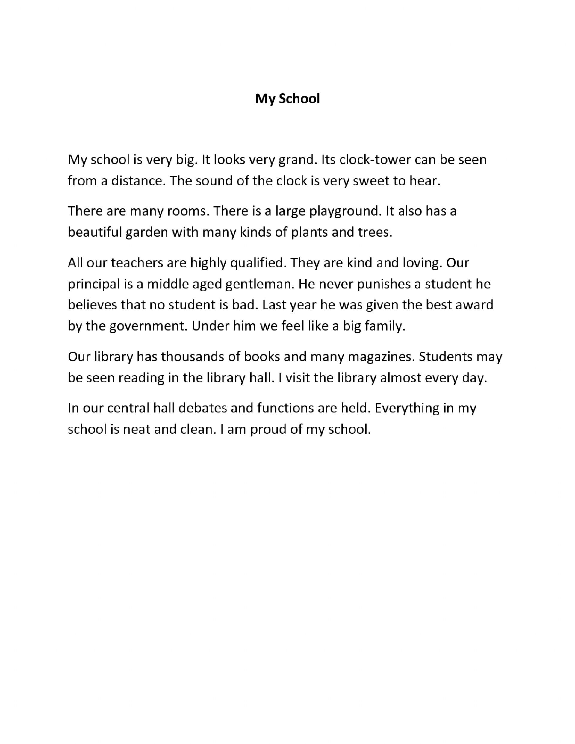 002 Essay Example My School Amazing Dream For Class 10 In Urdu 1 3 Marathi 1920