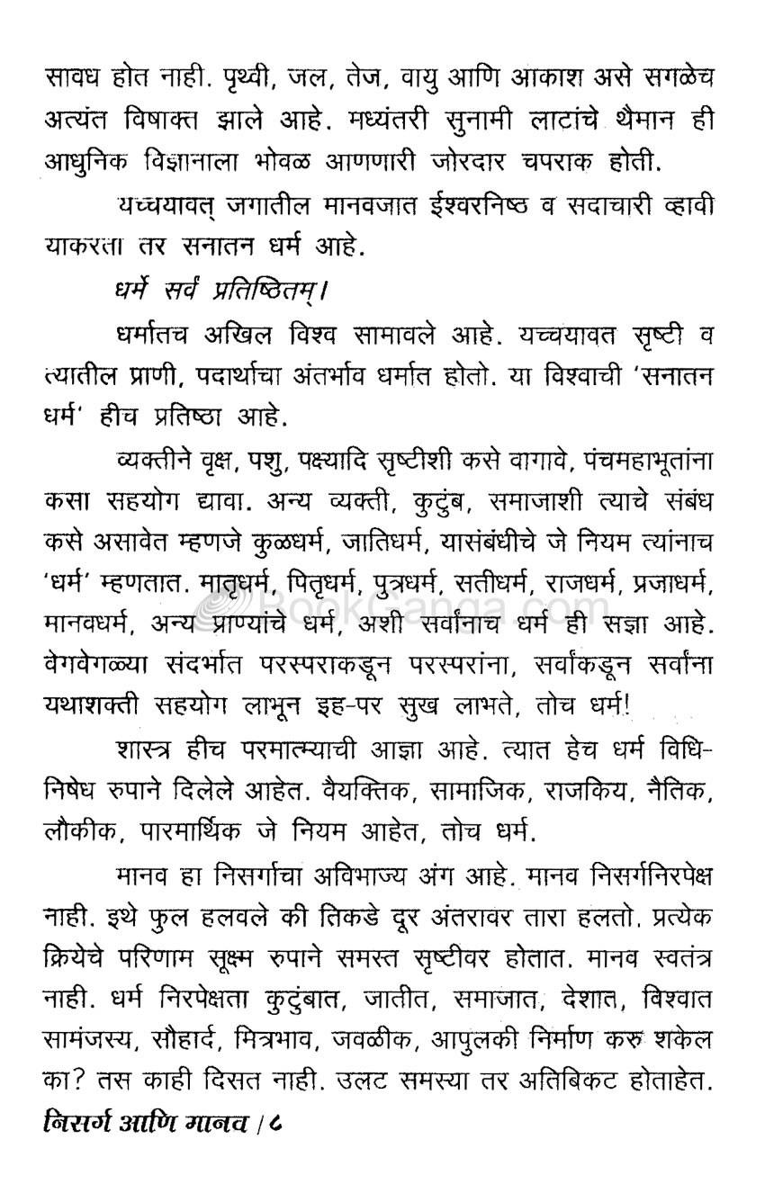002 Essay Of Honesty Is The Best Policy About L Astounding Only Way To Success On For Class 8 In Hindi Full