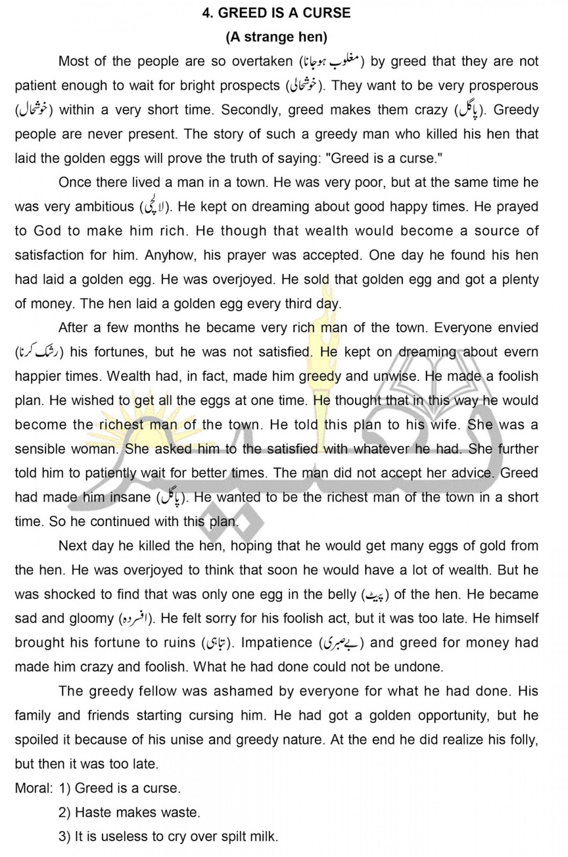 Illustration essay on child abuse