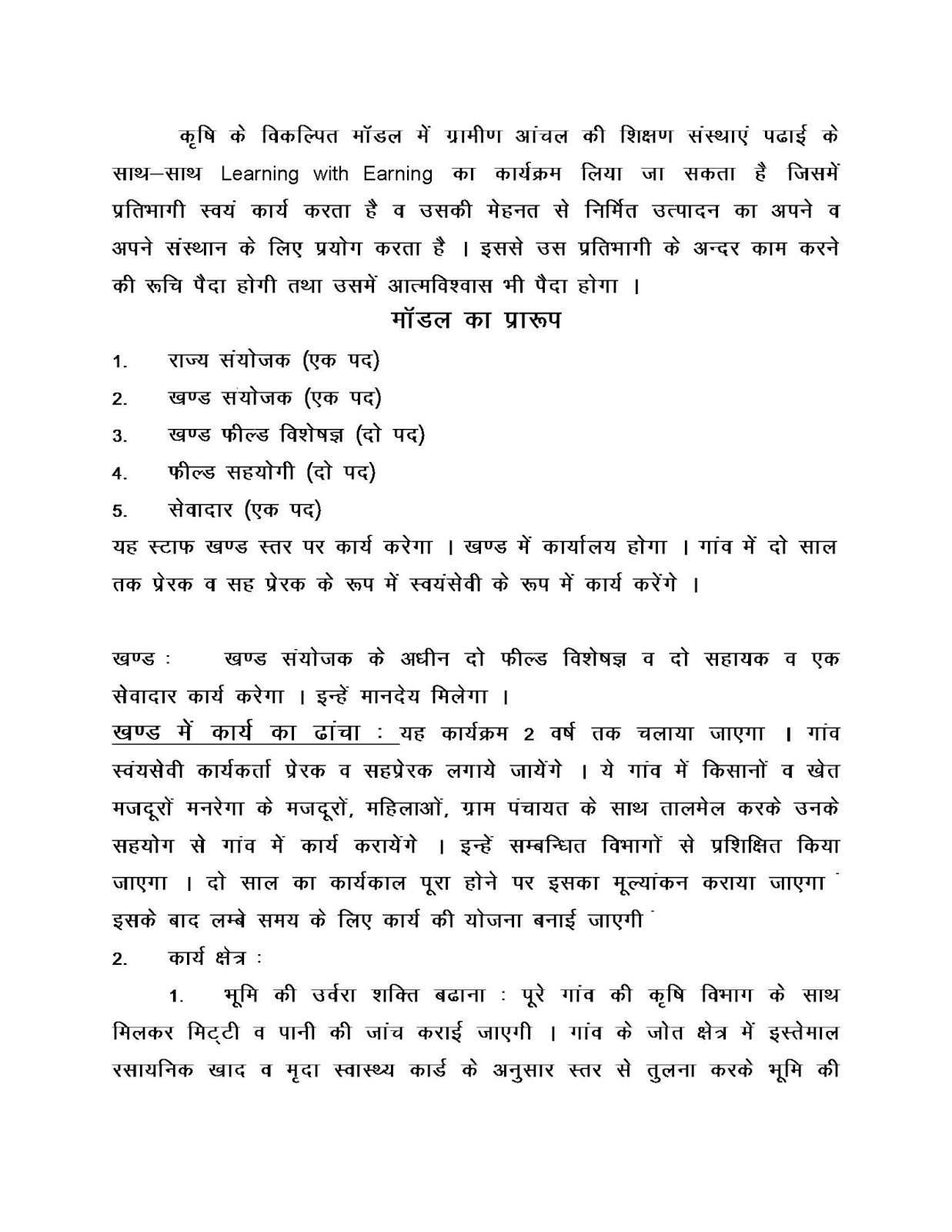 002 Hindi252bwork252bdr 252brajinder252bsingh Page 8 Lyric Essays Awesome Essay Examples Full