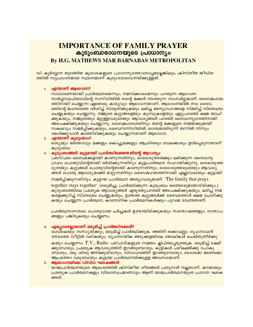 002 Importance Of Family Essay Prayer1 Dreaded For Class 1 In Hindi Outline Full