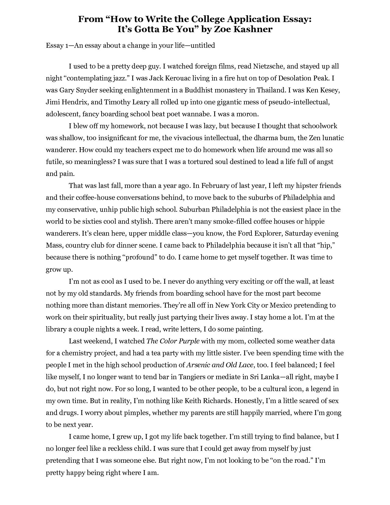Essay about yourself sample
