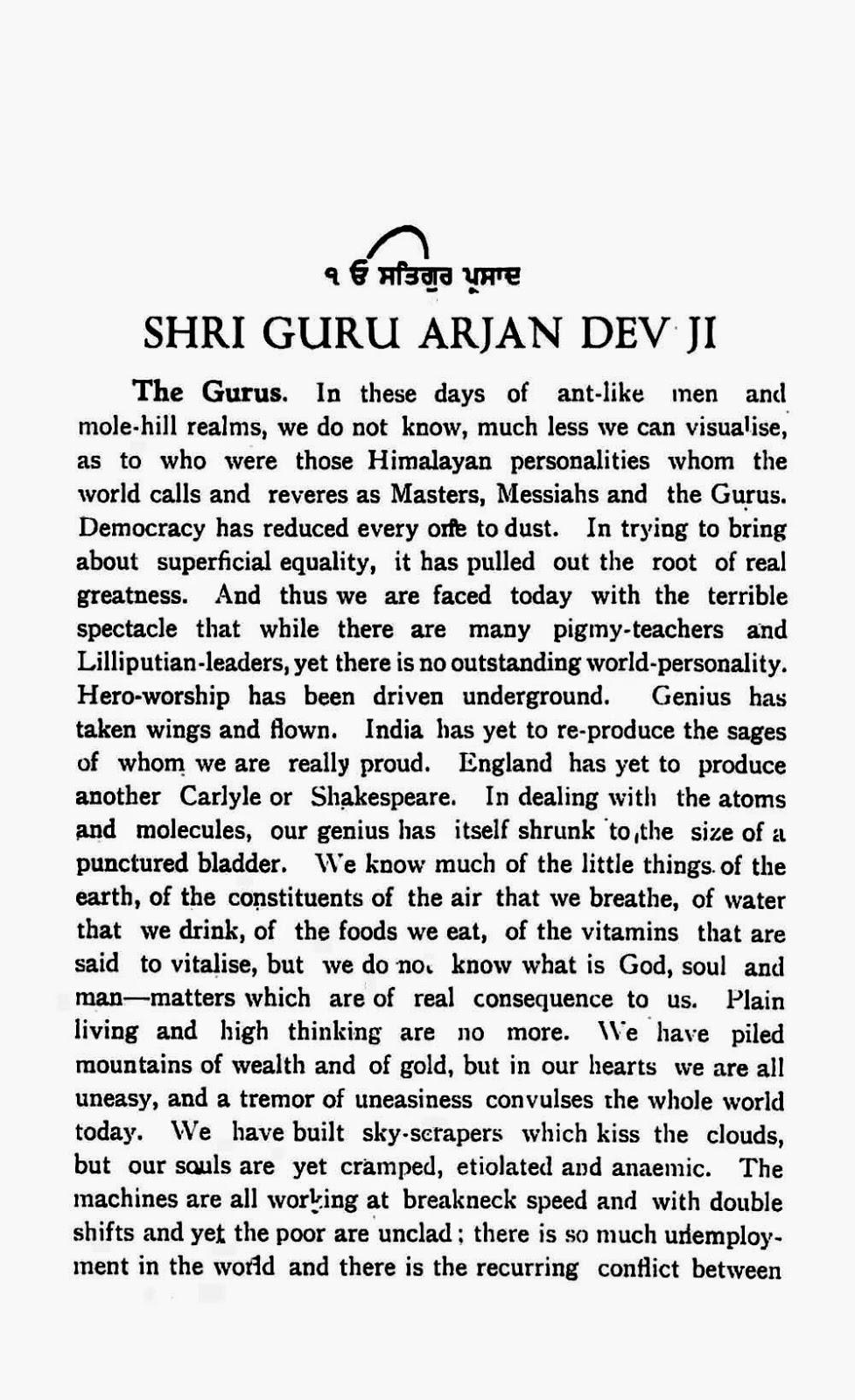 remarkable guru nanak dev ji essay in punjabi