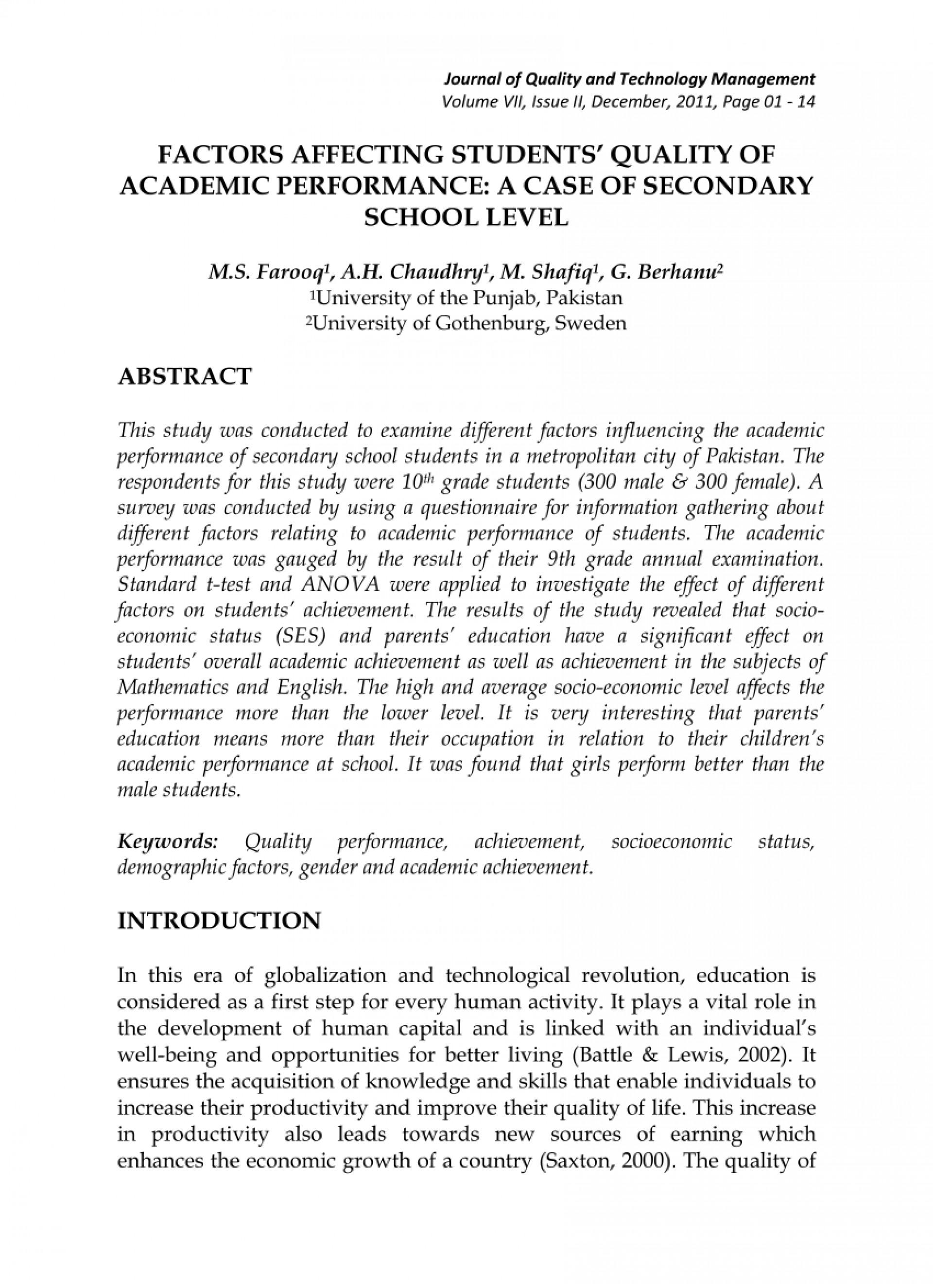 Progres technique dissertation