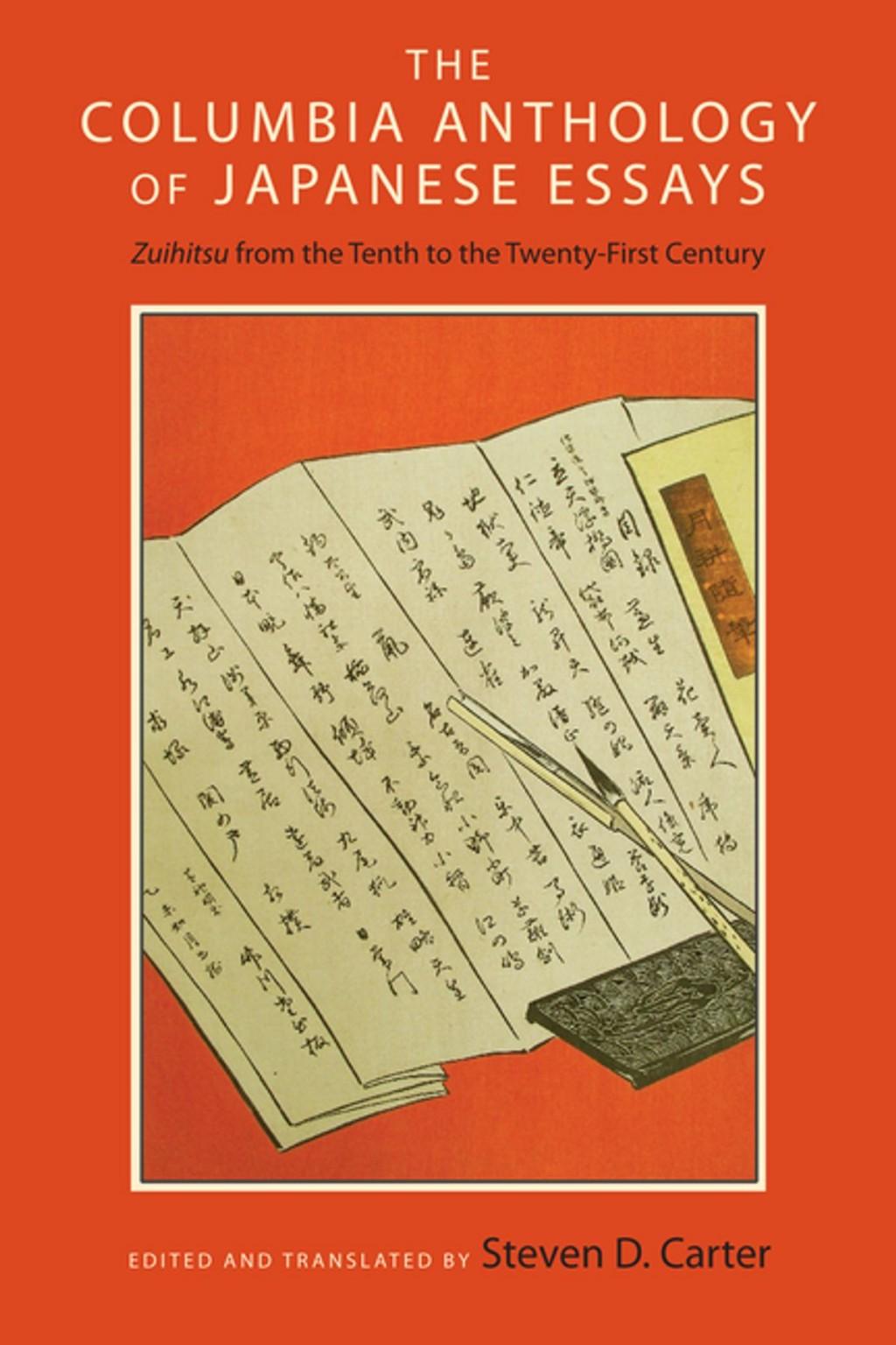 002 The Columbia Anthology Of Japanese Essays Essay Shocking Mba That Worked Undergraduate Large