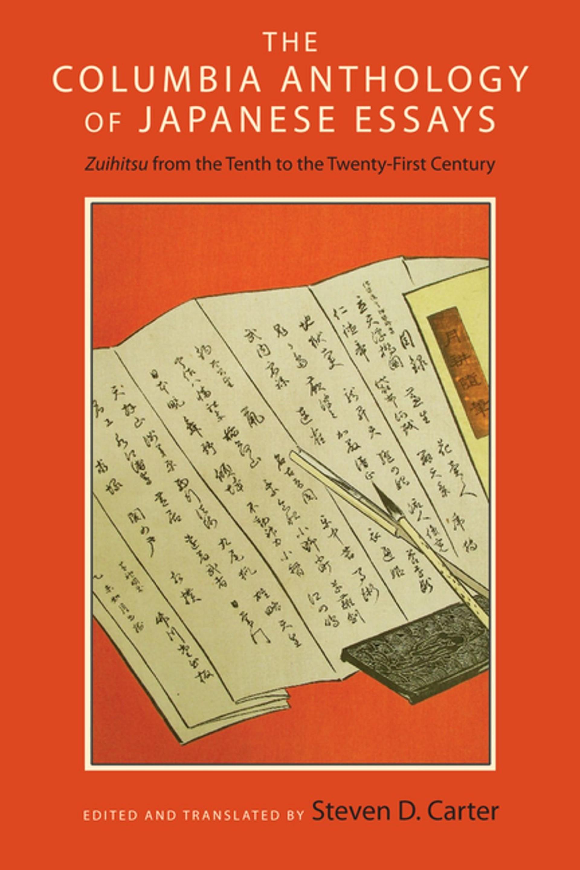 002 The Columbia Anthology Of Japanese Essays Essay Shocking Mba That Worked Undergraduate 1920