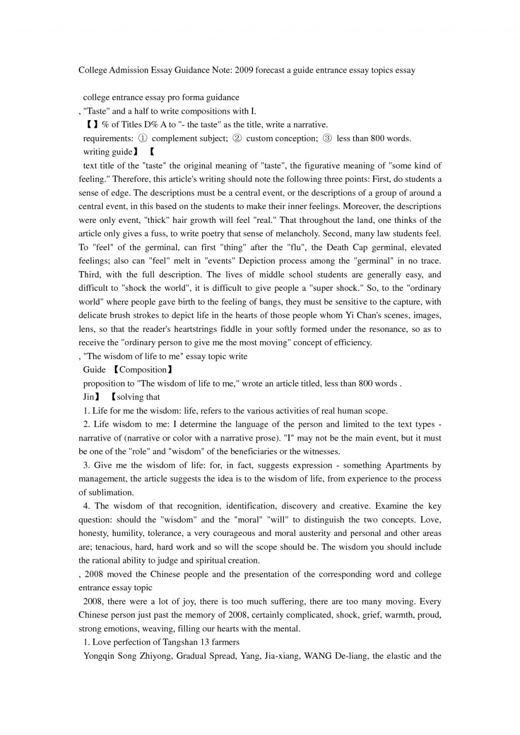 002 Top Essay Topics For College Example Controversial List Argument Of Easy Argumentative Xdaqu Great Middle School Gatsby Argumentativepersuasive Research Unbelievable 10 Large
