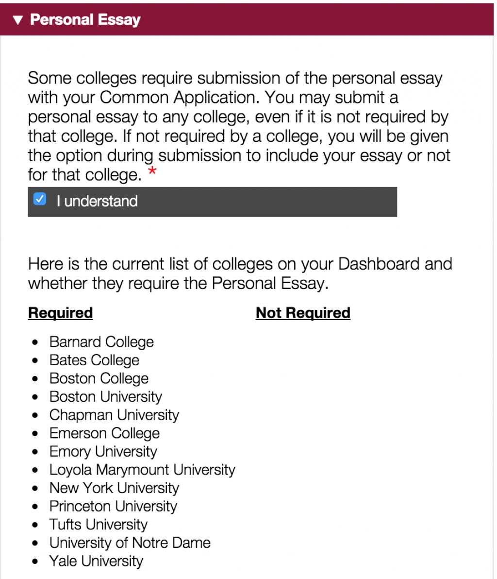 003 Boston University Supplement Essay Screen Shot At Am Sensational 2017 Does Have A Common App Large