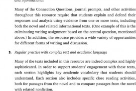 003 Common Core Essay Questions For To Kill Mockingbird Writing Service Pa Justice By Chapter Gcse And Answers Year Racism Prejudice Part Test Pdf Marvelous 2017