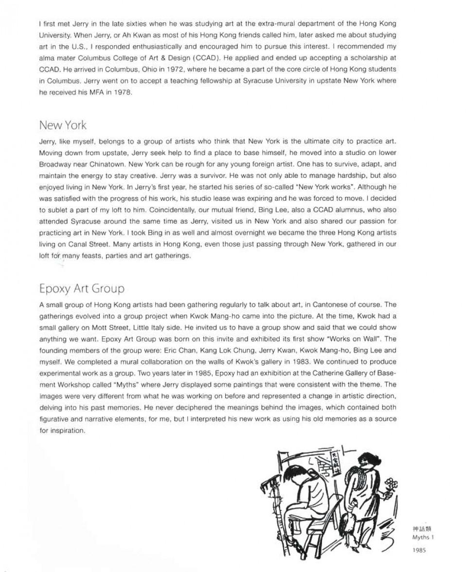003 English Essay My Best Friend Essays On Friends Ddrtipnodnsru