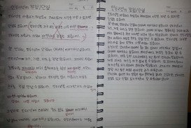 003 Essay About Internet Paper 1280x960 Korean Stirring Examples Myself Contest