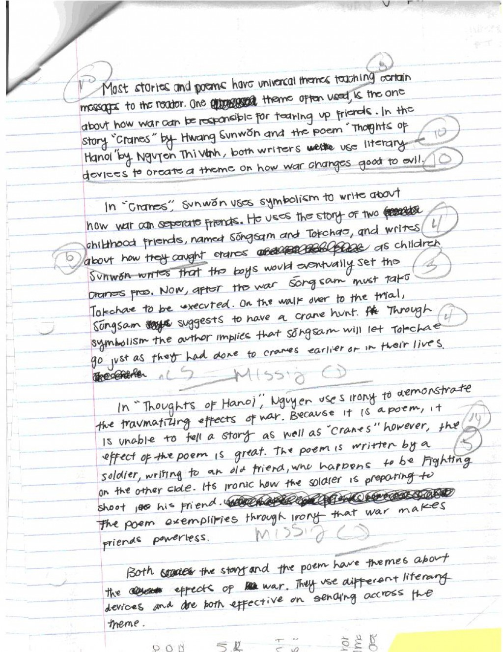 003 Essay Example About Myself Fearsome For College Sample Title Large