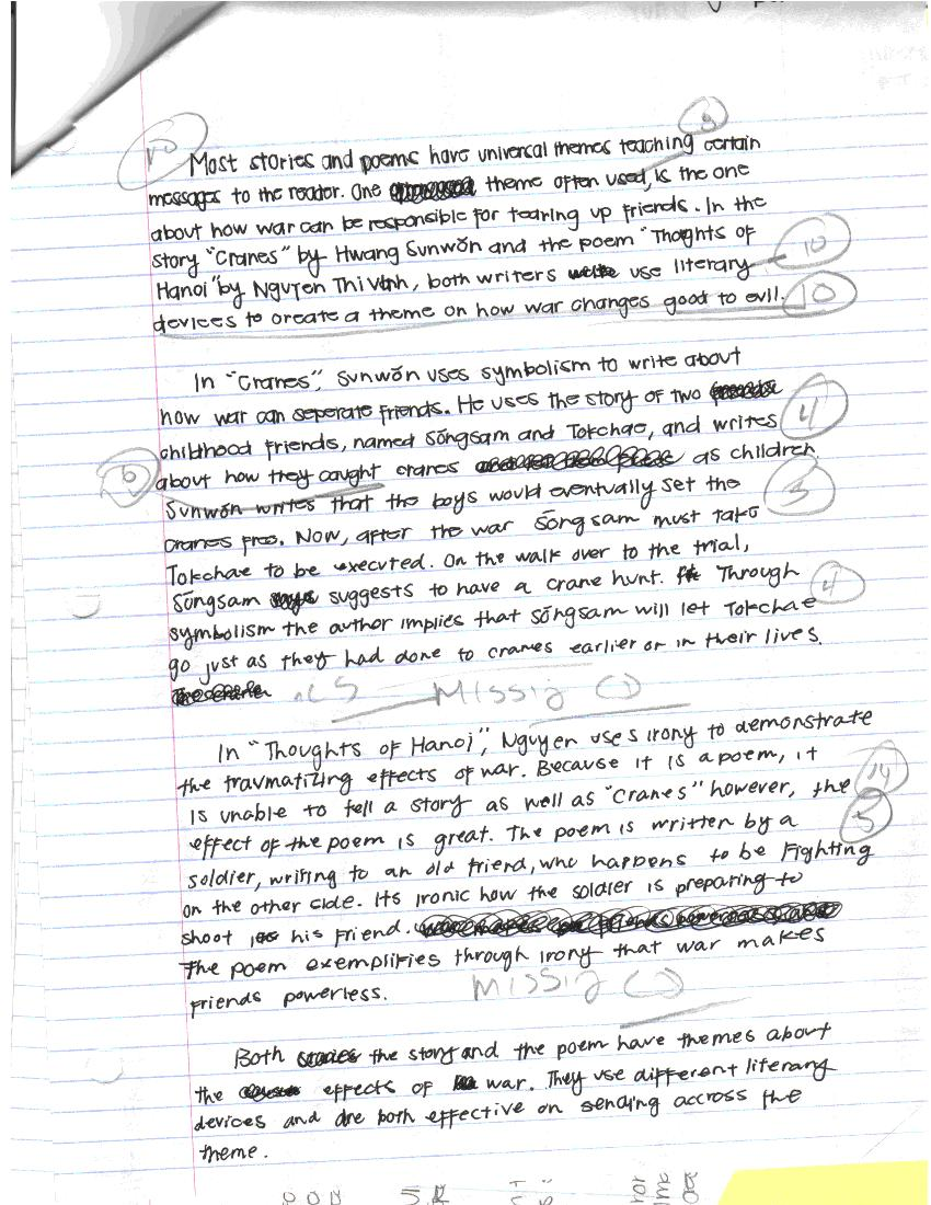 003 Essay Example About Myself Fearsome For College Sample Title Full