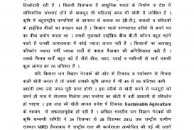 003 Essay Example Democracy Hindi20work20dr 20rajinder20singh Page 3 Shocking In Urdu Pdf Pakistan English 200 Words