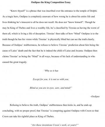 003 Essay Example Oedipus Free Sample Automatic Singular Grader 360