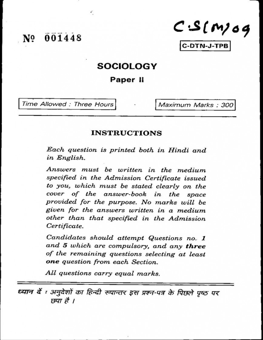 003 Essay Example Sociology Topics Civil Services Exam Paper Ii Previous Years Question Papers Best Questions On Education Religion