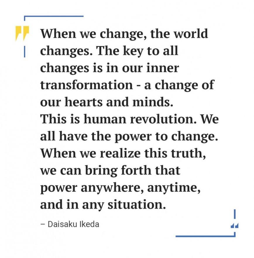 003 Essay Word Changer Daisaku Ikeda Quote 1009x1024 Awful