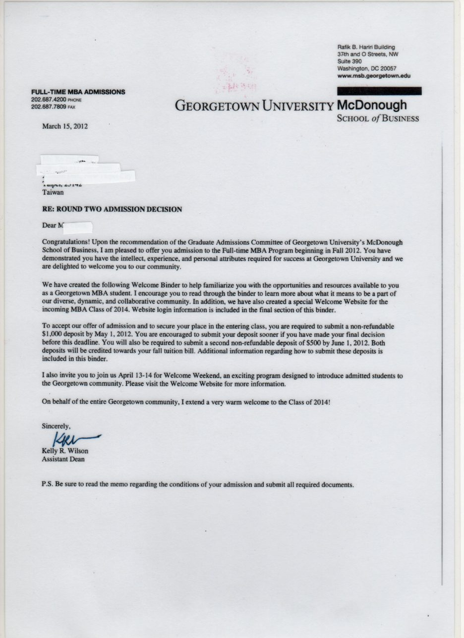 Suny application essay georgetown