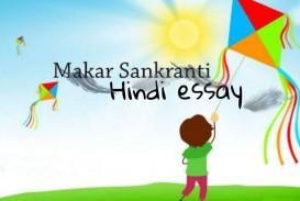003 Makar Sankranti In Hindi Essay Example Surprising Pdf Download 2018