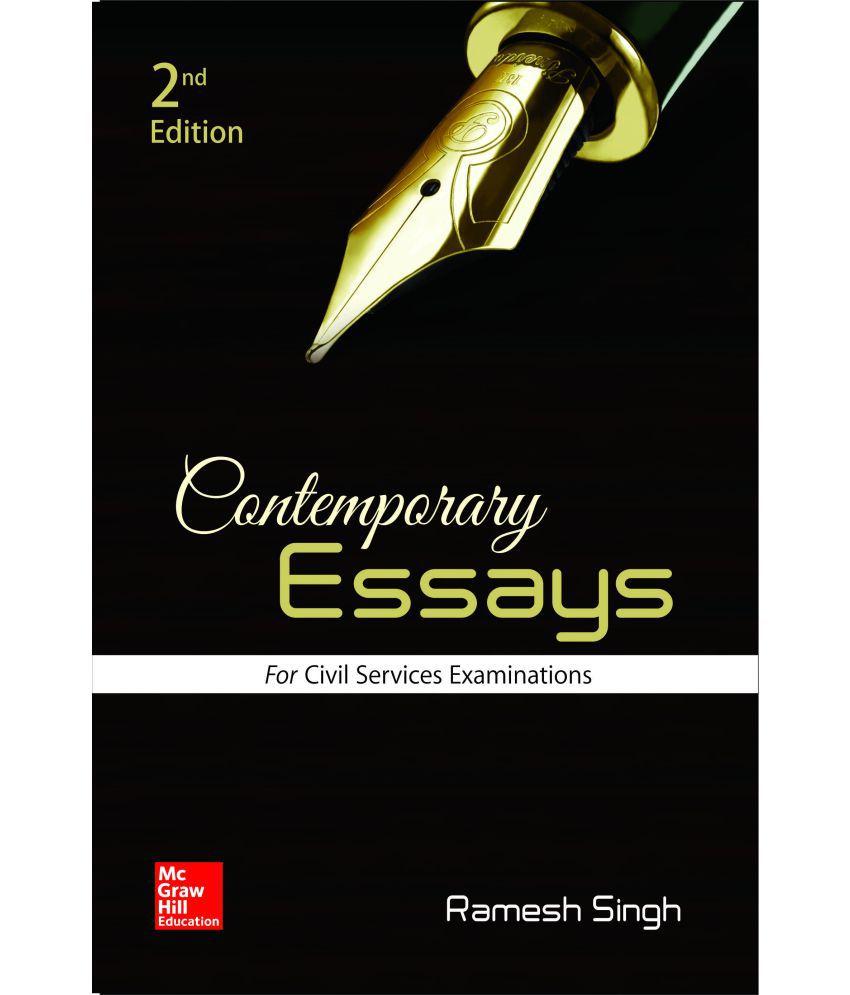 ramesh singh essay flipkart