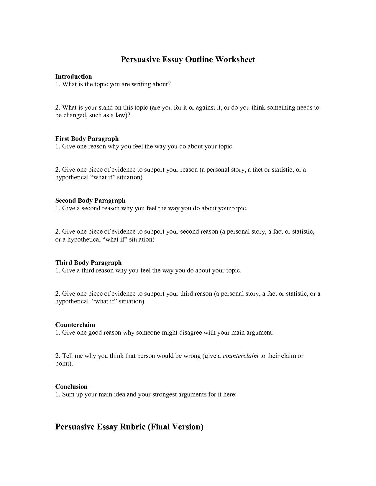 Service quality dissertation