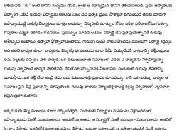 004 Environmental Protection Essay Stupendous In Tamil English Pdf Hindi
