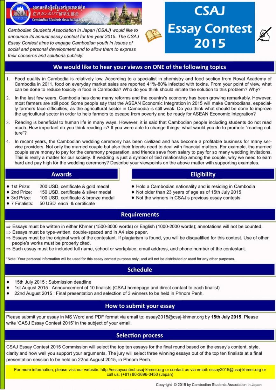 004 Essay Contests Example Csaj Contest En Excellent 2015 Writing