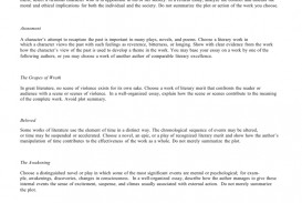 004 Essay Example 007102698 1 Atonement Fascinating Questions